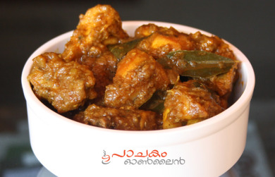 Pachakam online kerala chicken curry forumfinder Gallery