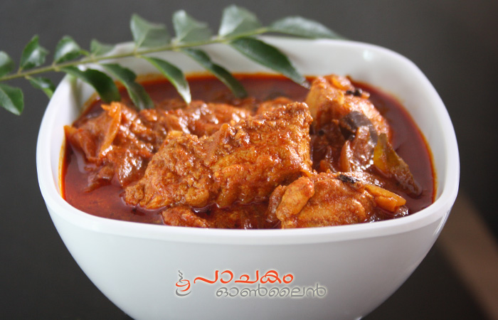 Meen Curry Mulakittathu
